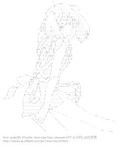 [AA]ランカ・リー (マクロス)