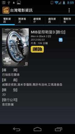 movie-03