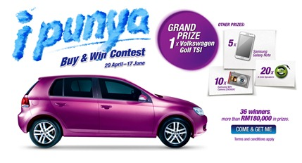 iPUNYA Contest_MainP#3BB5EF