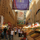 Urumqi - Interieur Grand Bazar
