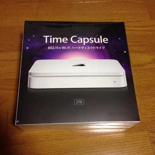 TimeCapSule-01