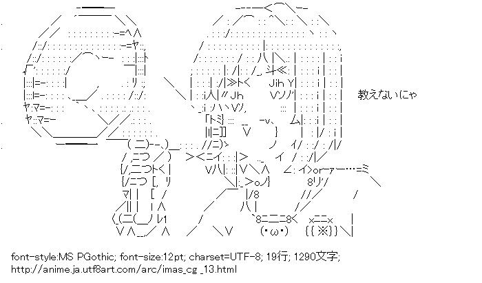 アイドルマスター シンデレラガールズ,前川みく,メガホン