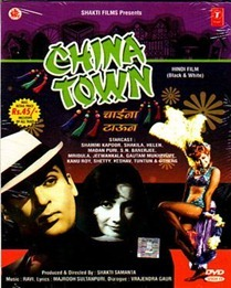 Baar Baar Dekho - China Town (1962)