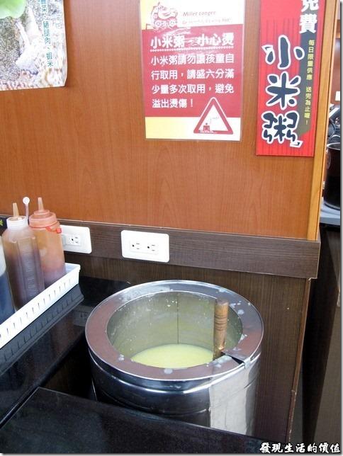 台南-五花馬手工水餃館20