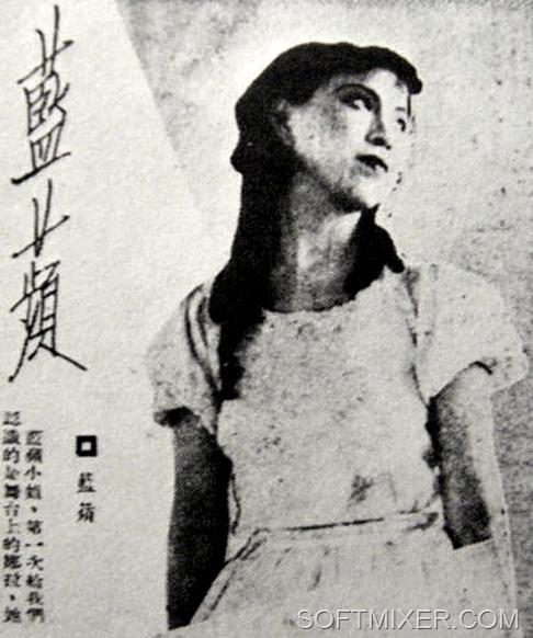 jiang_qing_madame_mao_zedong_011