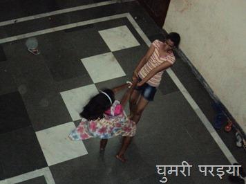ghumri-paraiya