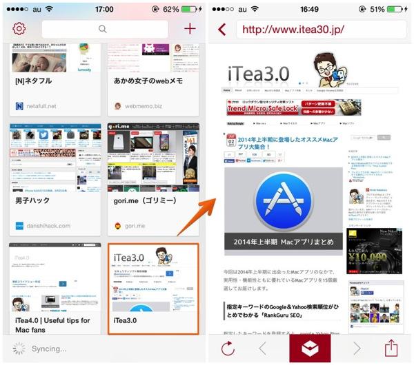 Mac app productivity stache8