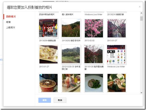 youtube photo slide-02