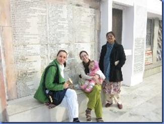 india 2011 2012 995