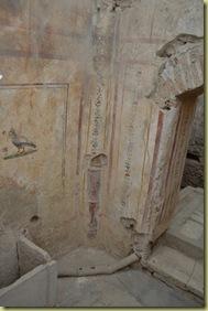 Ephesus House Wall Painting Bird Location