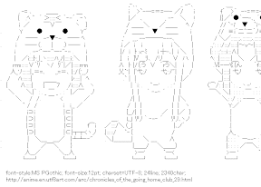 [AA]Karin & Claire & Botan Stuffed-animal suit (Chronicles of the Going Home Club)