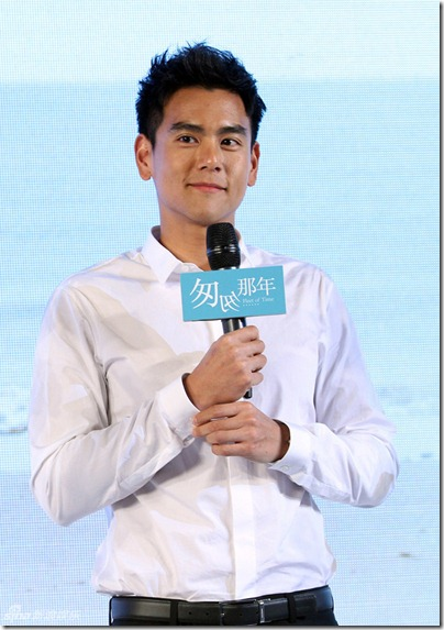 Fleet of Time 匆匆那年 Eddie Peng 彭于晏 2014.11.03 04