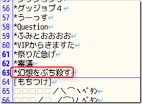 2013-03-08_05h34_05