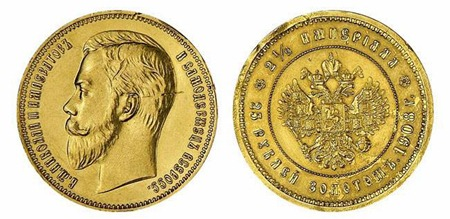 25 rubles in 1908 - 1.9 million rubles