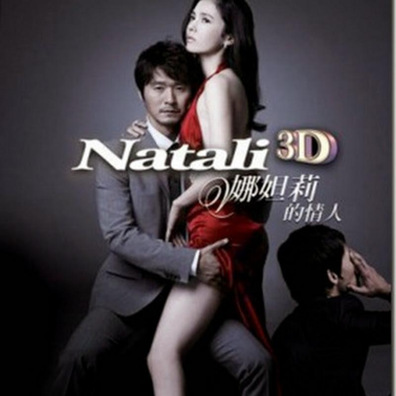 นาตาลี 18+ Natalie HD