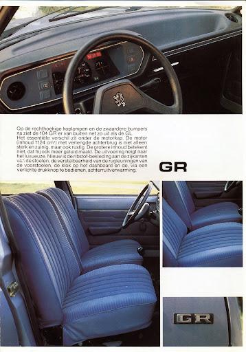Peugeot_104_1980 (9).jpg