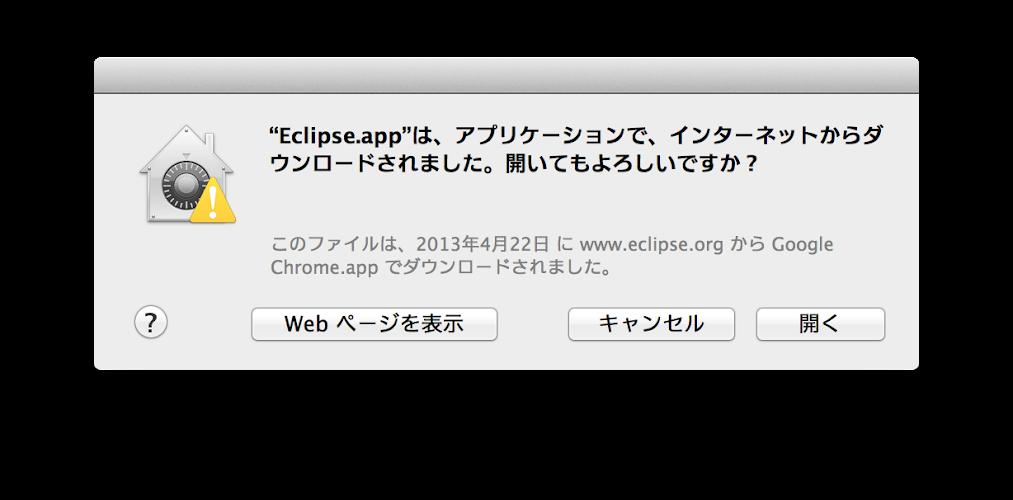 スクリーンショット 2013-05-04 11.51.41.png