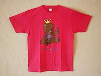 bear-pink.jpg