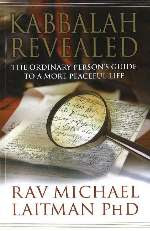 Cover of Rabbi Michael Laitman's Book Kabbalah Revealed