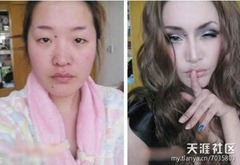 chinese girls makeup before and after  (7)