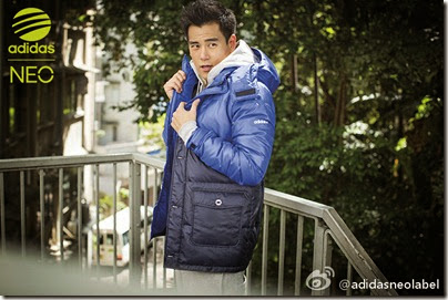 adidas Neo Label X Eddie Peng 2013 Winter 10