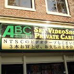 abc sex video shop - private cabins in Amsterdam, Noord Holland, Netherlands