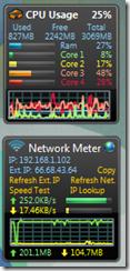 G Music CPU 2