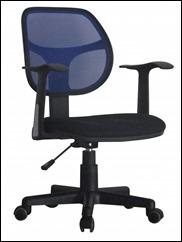 adore bilgisayar sandalyesi