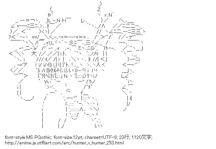 [AA]ビスケット=クルーガー (HUNTER×HUNTER)