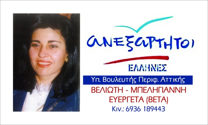 card.cdr