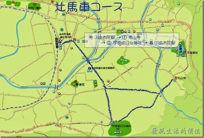 湯部院-觀光馬車路線圖