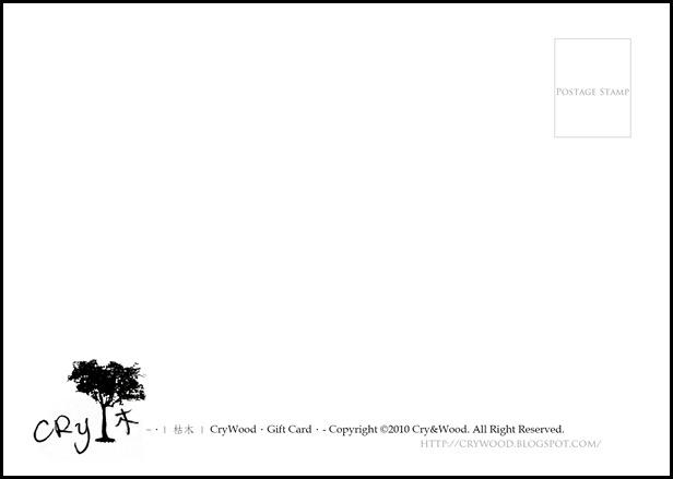 Crywood (1)