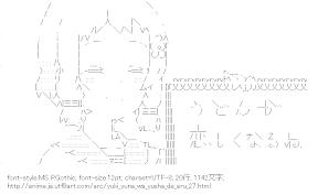 [AA]犬吠埼樹 メッセージボード (結城友奈は勇者である)