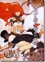 Meruvu ni Ochiru Nageki no Tenshi