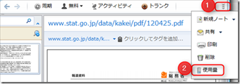 2013-02-22_16h35_35