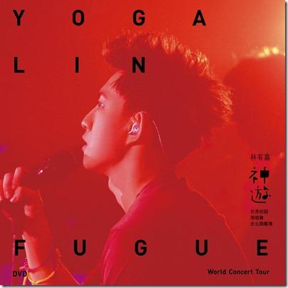 林宥嘉 Yoga Lin - FUGUE 神游 DVD