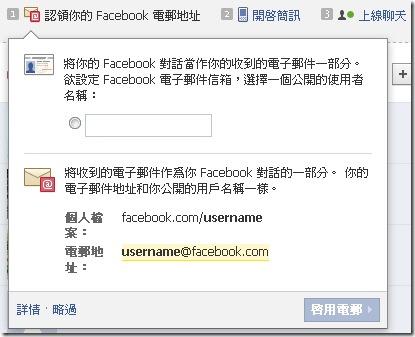 Facebook Send Email5