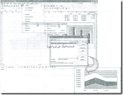 excel-8_05