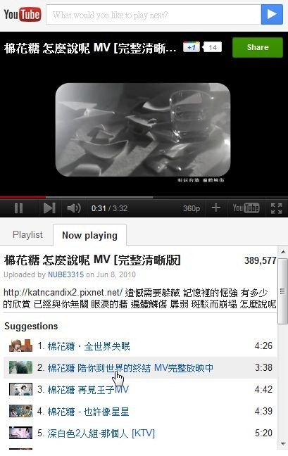 youtube google -07