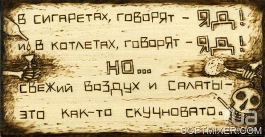 610836_572440