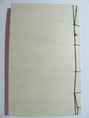 Japanese stab binding book back 2