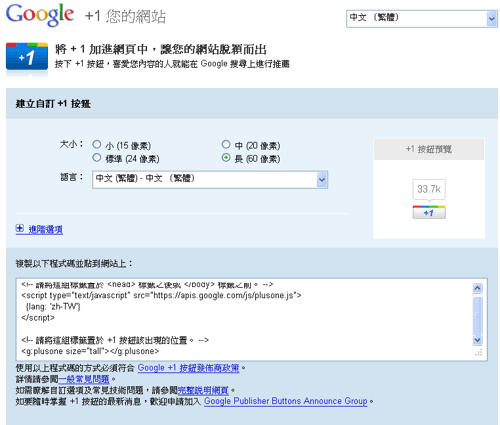 google 1-01