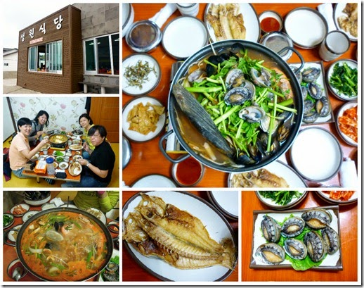 jejusteamboat_collage