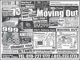 home-living-sales-2011-EverydayOnSales-Warehouse-Sale-Promotion-Deal-Discount