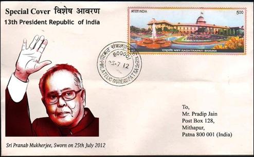 Pranav Da Spl. cover