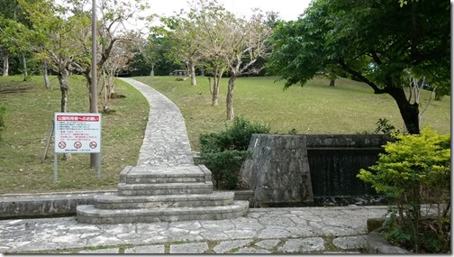 Okinawa 013 Kanagusuku Kache