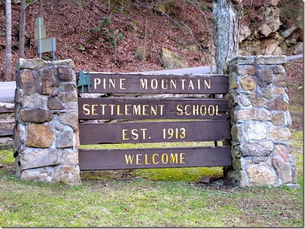 pine mountain settlement school dry stack stone wall 22 teresaryan