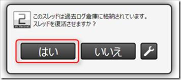 2013-03-16_14h14_26