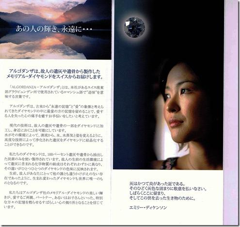 CCF20121105_00000