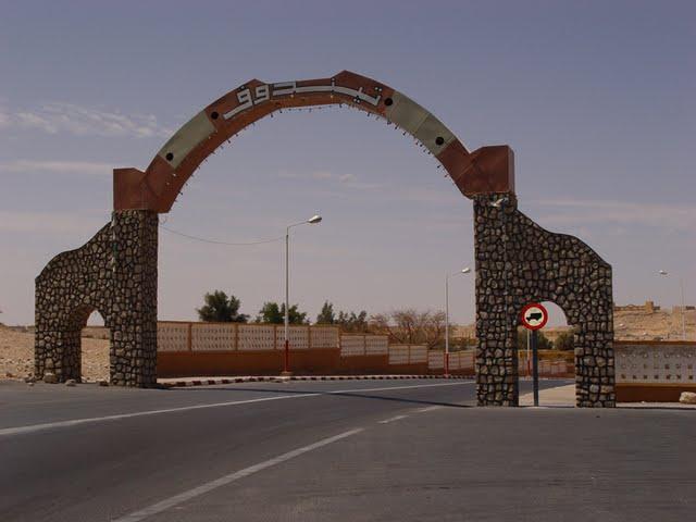 SEPT-SO pour Béchar, Adrar et Tindouf: Un important volet environnement